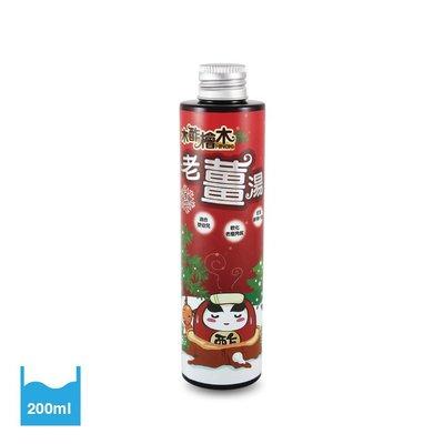 【木酢達人】【冬季限定】木酢天然老薑湯(檜木)200ml-來自天然木酢與食材老薑萃取