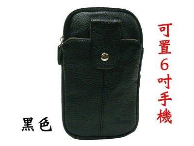 【菲歐娜】6970-(特價拍品)BAGERL 牛皮直立腰包(黑)6吋 台中市