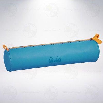 法國 RHODIA Rhodiarama Pencil Case 義大利人造皮筆袋: 土耳其藍/Turquoise
