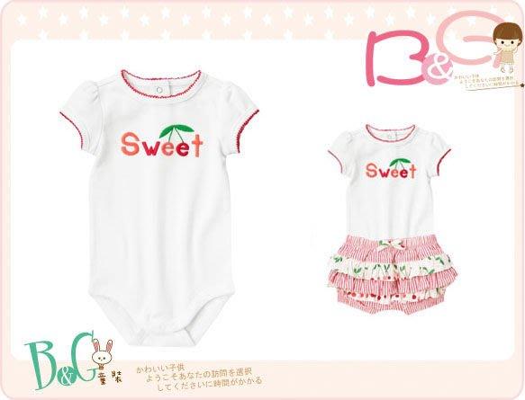 【B& G童裝】正品美國進口Crazy8 Sweet Bodysuit 白色短袖連身衣6-12-18mos