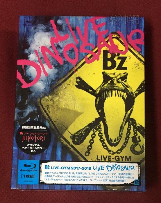 B'Z BZ LIVE-GYM 2017-2018 LIVE DINOSAUR (日版初回藍光Blu-ray+寶特瓶袋)