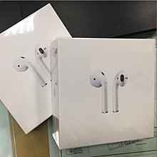 免運✔ 密封 藍芽耳機 Apple AirPods 雙耳藍芽耳機 雙耳無線耳機