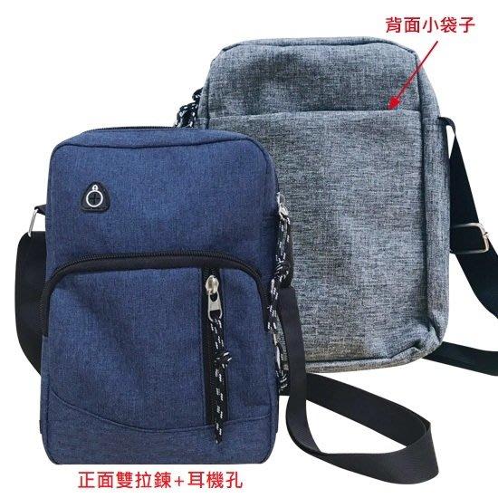 單肩手機零錢包 小背包 側背包 手機包 零錢包精選休旅背包/手提袋