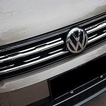 ~歐力車飾~福斯 VW 17-18年 TIGUAN 中網飾條 TIGUAN 水箱飾條 TIGUAN 水箱罩飾條