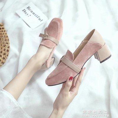 [免運]粗跟單鞋女春季網紅晚晚百搭英倫風仙女鞋中高跟小皮鞋樂福鞋—印象良品