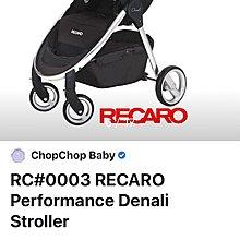 Recaro著名牌子BB車,網上媽媽五星推介