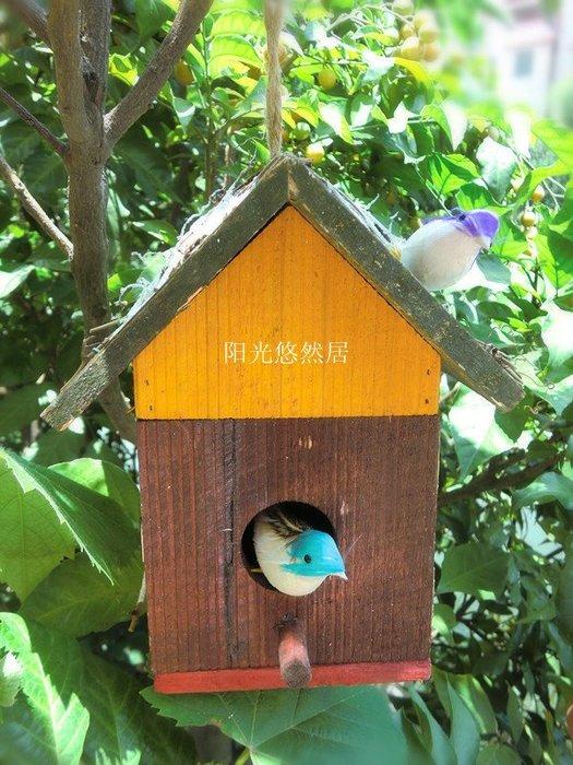 木制鳥窩鳥屋 鳥房子 田園鳥窩鳥巢