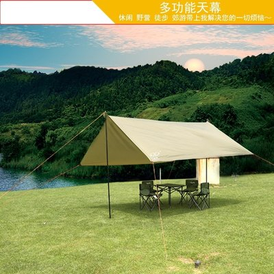 ☀無憂戶外☂戶外超大天幕帳篷遮陽棚夏季郊遊隔熱防紫外線涼棚野營 F492
