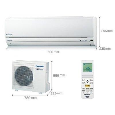 ☎【含標準安裝】Panasonic國際牌變頻冷專 分離式冷氣 CS-K90BA2/CU-K90BCA2