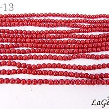 【寶峻晶石】特價190元/條~DIY串珠 海竹珊瑚 紅色圓珠(3.5mm) 飾品/手鍊/項鍊 HZ-13 長度約40cm