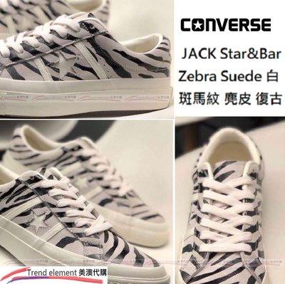 Converse Jack Star&Bar Zebra Suede 日本 限定 斑馬紋 麂皮 低筒 一星 ~美澳代購~