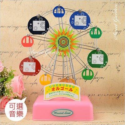 Sweet Garden, 送女朋友 生日禮物 滿載幸福浪漫夢想 粉底彩色摩天輪旋轉相框音樂盒(可選曲) 可放十張相片