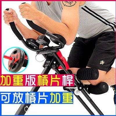 【推薦+】健身運動提臀5五分鐘健腹機C080-605A另售健美輪握力器材仰臥起坐板啞鈴椅舉重床架T寇拳擊手套拉力帶彈力繩