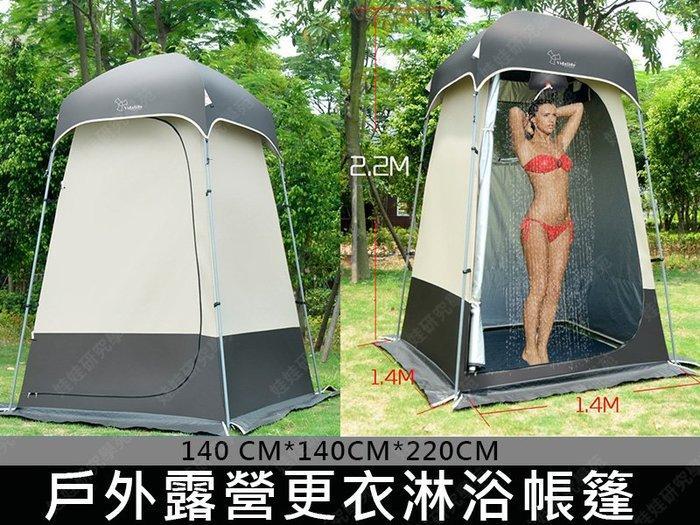 ㊣娃娃研究學苑㊣戶外露營更衣淋浴帳篷 露營 摺疊更衣帳 外拍神器 可掛水袋沐浴(TOK1305)
