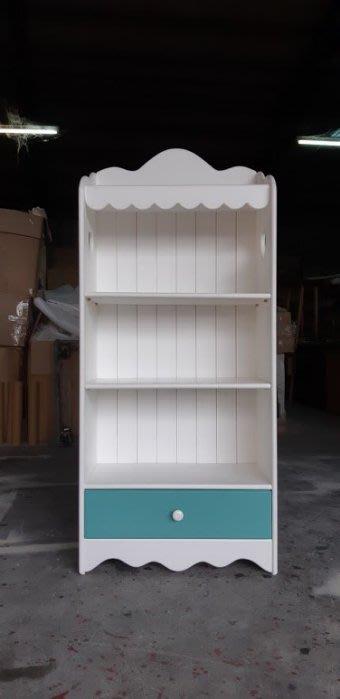 【現貨限量品】美生活館 全新紐松原木心型波浪單抽開放三層書櫃 雜誌架 玄關櫃收納櫃置物櫃店面展示櫃--藍綠+白雙色