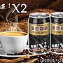 韋恩咖啡 特濃X2 1箱320mlX24罐 特價430元 每罐平均單價17.91元