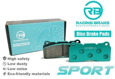 RB Racing brake BMW F30 前 煞車 來令片 賽車陶瓷版 AP EBC Brembo 可參考