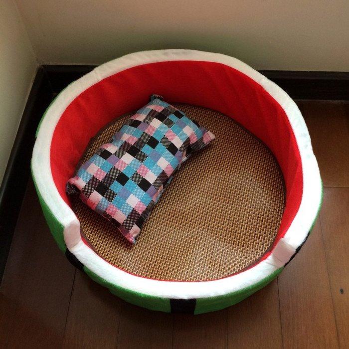 四季狗窩西瓜床家靜寵物涼席貓窩泰迪比熊夏天小型狗狗貓咪西瓜窩【全館免運】