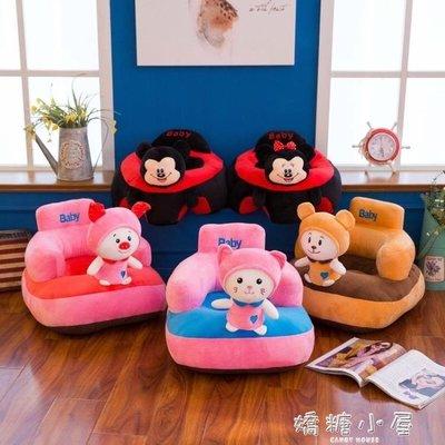 兒童沙發寶寶餐嬰兒學坐沙發卡通可愛迷你小沙發