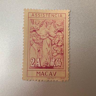 澳門郵票 Charity Stamps  (2)