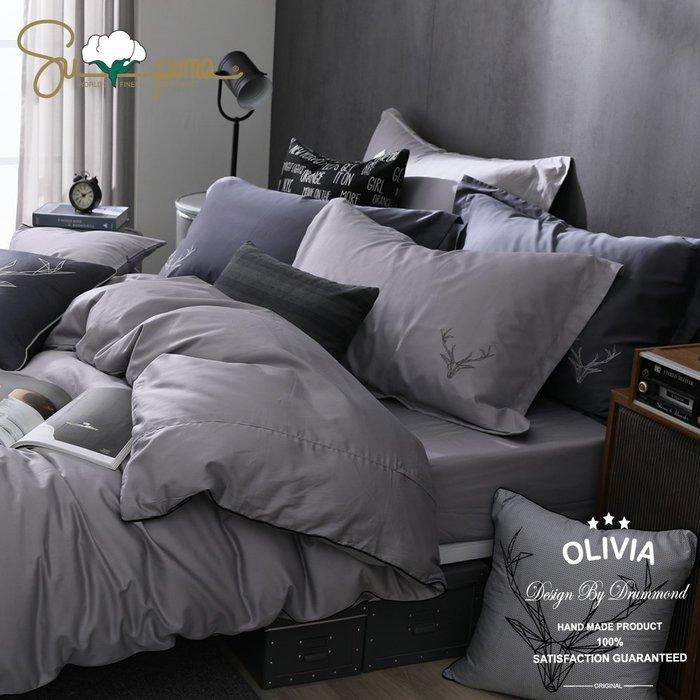 【OLIVIA 】DR900 Saul 淺灰  雙人床包兩用被套四件組  300織匹馬棉系列 台灣製