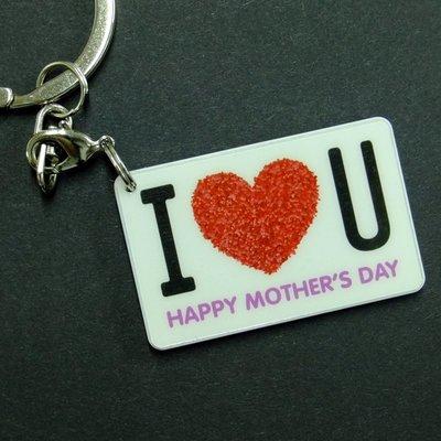 自定圖片迷你八達通-母親節快樂