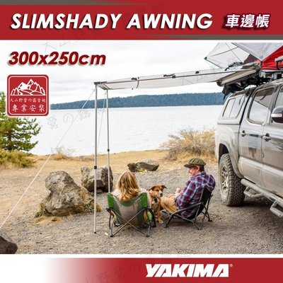 【大山野營】新店桃園 YAKIMA KTHB0019 SLIMSHADY AWNING 車邊帳 300x250 車邊帳篷