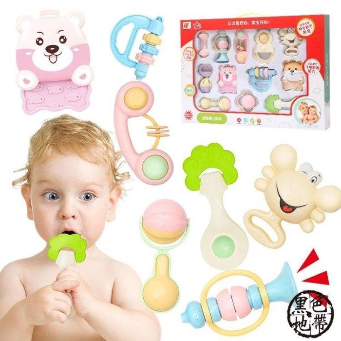彌月禮盒組 嬰兒玩具新生兒0-1歲牙膠搖鈴小孩寶寶手搖鈴抓3-4-6-12個月禮盒 【全館免運】