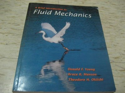 A Brief Introduction to Fluid Mechanics--1997年出版/ISBN:0471137715