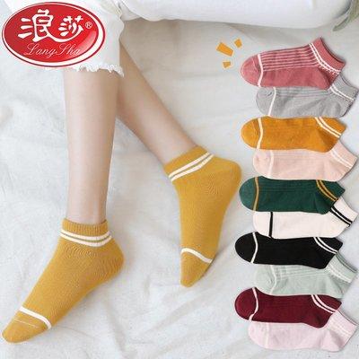 yoyo淘淘樂船襪女襪子女純棉短襪運動淺口硅膠防滑韓國隱形可愛薄款夏