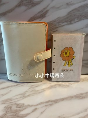 ~賣家收藏~小小牛瑪奇朵~日本絕版商品MisterDonut 2005年波堤獅手冊