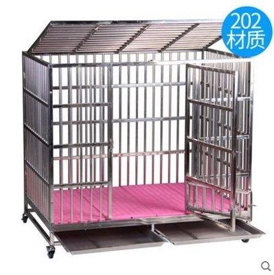 【興達生活】創逸加粗加厚滿焊不銹鋼寵物籠子 大型狗籠 不銹鋼狗籠子`25595