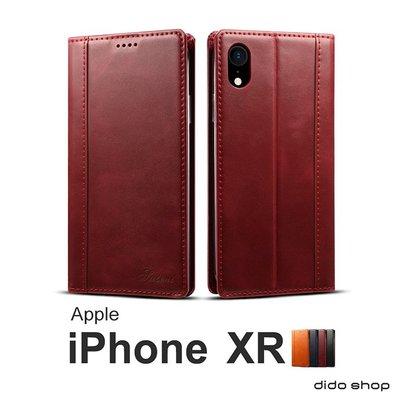 iPhone XR 6.1吋 簡約系列可插卡翻蓋手機皮套 (FS067)【預購】
