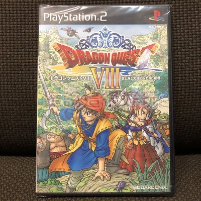 滿千免運 全新未拆 內附中文說明 亞版 PS2 勇者鬥惡龍 8 VIII Dragon Quest DQ 8 T743