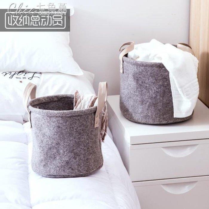 毛氈布臟衣籃收納筐洗衣籃衣簍雜物筐編織布藝雜物收納籃裝衣藍筐