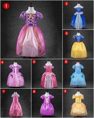 (小樹的店)女童兒童白雪公主造型服網紗連衣裙 兒童演出服 洋裝 表演服 禮服 萬聖節 聖誕節 兒童拍照服252