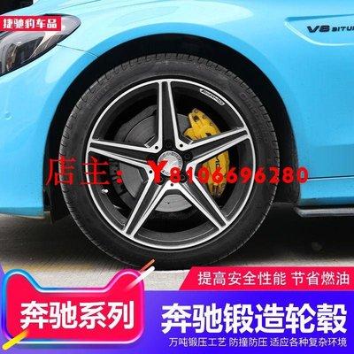 【小麗的店】賓士18 19 20寸輪轂鍛造GLC/ E/ C級/ C260L/ E300L/ C200L改裝AMG輪轂 台北市