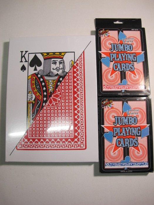 婚宴 結婚 尾牙 摸彩 對獎 遊戲 專用A4 超大 撲克牌 21×29cm 買一送二295元 永和
