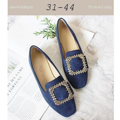 大尺碼女鞋小尺碼女鞋方頭質感小碎鑽扣帶前緣加長蜜桃絨布素色娃娃鞋平底鞋包鞋寶藍色(31-44)現貨#七日旅行