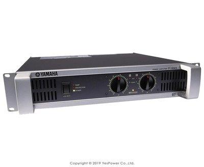 *來電優惠* P Series YAMAHA 全新P系列功率放大器 P5000S 多功能輸出入裝置