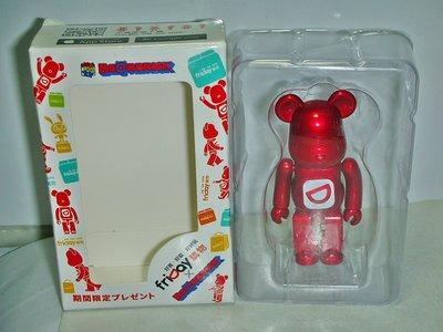 aaL皮.(企業寶寶玩偶娃娃)全新附盒friDay購物開站限定熊公仔!--值得收藏!/6房樂箱75/-P