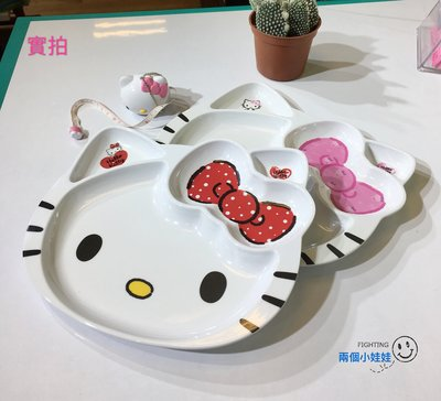 兒童餐盤 可愛卡通kitty 分隔餐具餐盤子 美耐皿無毒餐具