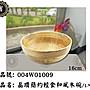 ~ 省錢王~  晶瓚簡約輕食和風木碗 16公分  原...