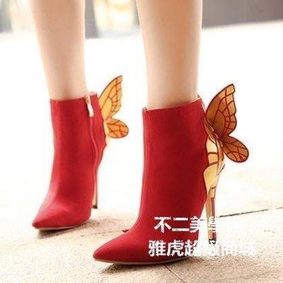 【格倫雅】歐洲站 絨面拼色立體蝴蝶11cm超高跟細跟尖頭女短靴7007[g-l-y73