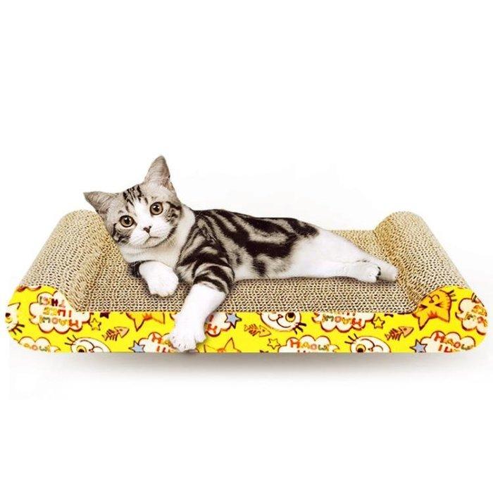 西西貓貓抓板磨爪器貓磨爪板貓爪板 瓦楞紙貓窩貓玩具貓咪用品CY