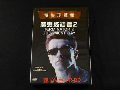 [DVD] - 魔鬼終結者2 Terminator 2 : Judgment Day ( 新動正版 )