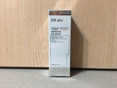 DR. WU 潤透光美白眼部精華液 15ml (2022/3), 全新封膜, 特惠450