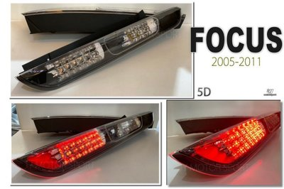 JY MOTOR 車身套件 - FOCUS 05 - 11 年 MK2 MK2.5 5門 方向燈跑馬 黑框全LED 尾燈