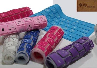 ♥享帶柑仔店♥ ASUS 14吋 K40 A40 等 透明 鍵盤保護膜 華碩 鍵盤膜 凹凸膜 另售有多種顏色!