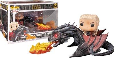 [101電腦-北市店面] 冰與火之歌 Game of Thrones Daenerys & Fiery Drogon